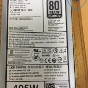 0N24MJ Dell PS 495W 03